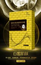 面膜工廠,廣州嘉怡化妝品廠家,適合微商的面膜.廣州怡嘉圖片