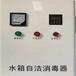 臭氧發生器臭氧消毒機養殖場養豬場殺菌消毒除氨氣紫外線除臭