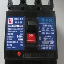 上海断路器回收公司-二手断路器回收-上海变频器回收价格图片