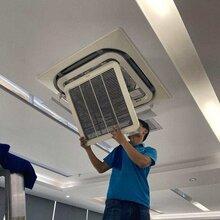 南邵空调移机电话-区域服务-空调安装维修团队图片