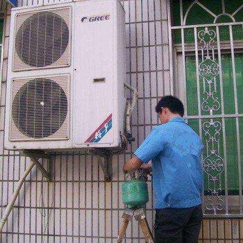 宋莊空調移機電話、中央空調清洗、加氟一站式
