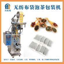 无纺布茶叶包装机袋泡茶颗粒包装机图片