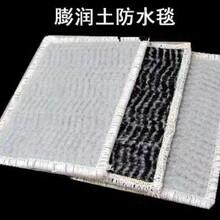土工聚合黏土衬垫垃圾填埋场人工湖河道防渗gcl钠基膨润土防水毯图片