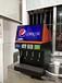 三閥可樂機飲料機漢堡店可樂機可樂糖漿