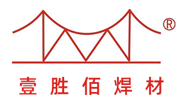 蘇州壹勝佰焊接材料有限公司