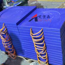 耐磨支腿墊板生產廠家A聚乙烯支腿墊板