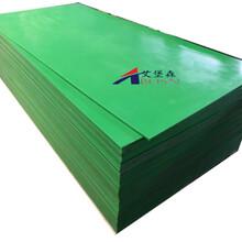 UHMWPE板A分子量聚乙烯板A耐磨自潤滑聚乙烯板