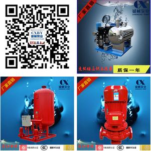 上海誠械機電設備制造有限公司