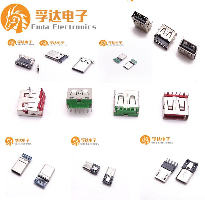 深圳市孚达电子科技有限公司