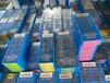 秦皇島回收CNC數控刀具數控刀片絲錐量具