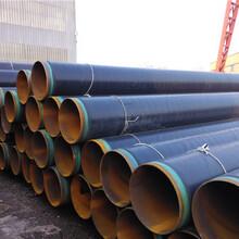 鑫天元3pe防腐钢管,特加强级环氧煤沥青防腐图片