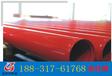 一布兩油防腐鋼管價格,3pe防腐螺旋鋼管