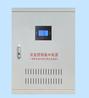 A型集中电源应急照明消防EPS电源柜混合动力柜