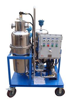 油水分离器环保设备北京工业用油水分离设备多少钱
