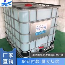 鍋爐蒸餾水廠家合肥周邊圖片