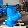 GL41H铸铁法兰y型过滤器管道不锈钢过滤网DN50-DN600