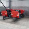 工程三轮车3吨小型自卸运输砂石小型混泥土运输车柴油小三轮车