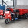 自卸翻斗柴油三轮车建筑工地拉沙用三轮大载重农用三轮车参数