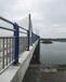 浙江不銹鋼復合管護欄橋梁護欄來圖定制