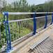 湖南張家界綠洲防撞護欄橋梁護欄結實