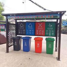渭南定制垃圾分類亭宣傳欄戶外垃圾分類亭垃圾收集亭不銹鋼烤漆圖片