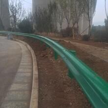 路侧波形护栏高速波形护栏板国标立柱护栏板方元浩宇交通品德保证图片