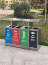 戶外垃圾桶不銹鋼環衛果皮箱小區公園分類雙桶垃圾箱圖片