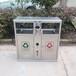 西安戶外垃圾桶不銹鋼果皮箱公園景區小區分類垃圾箱現貨