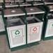 咸陽不銹鋼戶外垃圾桶果皮箱環衛大號垃圾分類小區室外垃圾箱