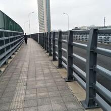 陜西漢中橋梁護欄廠家漢中橋梁欄桿不銹鋼橋梁護欄圖片