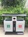 商洛二分類垃圾桶公共場所帶煙灰缸果皮箱定制室外景區垃圾箱
