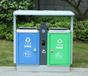 銅川不銹鋼垃圾桶小區分類垃圾箱景區果皮箱