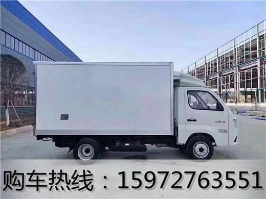 福田祥菱小型冷藏车祥菱M1冷链车价格3.2米冷链配送车厂家报价