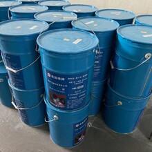 奇固缘YSB焊接飞溅物附着防止剂工业车间免清焊渣助焊材料图片