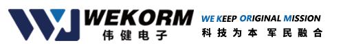 深圳市偉健電子科技有限公司