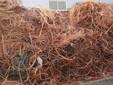 珠海废铜回收价格图片