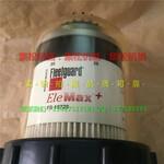 弗列加FS19728油水分离器图片