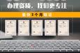 江蘇省內建筑機電安裝工程承包資質標準