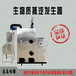 生物質顆粒燃燒機鍋爐改造燃燒機加工定制品質志焱