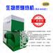 志焱廠家180萬生物質燃燒機可燒木片木塊生物質鍋爐