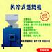 半氣化燃燒機品質生物質顆粒燃燒機歡迎咨詢