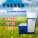 顆粒燃燒機生物質鍋爐廠家直供價格合理風冷型燃燒機