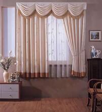 上海全城遮光窗帘定制上海窗帘定制维修图片
