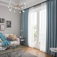 上海嘉定区家居窗帘定做价格上海窗帘定做上海定做窗帘图片