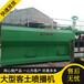 湖北省礦山復綠噴播機源頭廠家直供