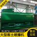 江蘇省小型液力噴播機型號