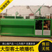 重慶噴播植草機邊坡綠化設備