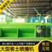 海南省綠化噴播機高揚程