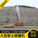 陜西省客土液力噴播機操作規程
