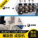 河北省雙線數控鋼筋彎箍機操作說明